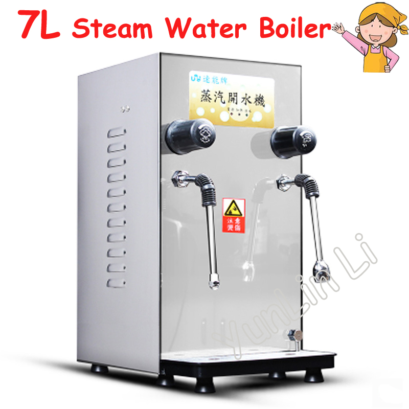 7L Automatic Steam Water Boiler Electric Water Heater Coffee Maker Milk Foam Maker Bubble Machine Boiling Water MS-01 18 free ship steam boiling milk bubble machine commercial tea shop coffee and bubble milk maker fully automatic milk frother