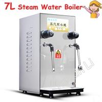 7L Automatic Water Boiler Electric Water Heater Coffee Maker Milk Foamer Bubble Machine Boiling Water MS 01