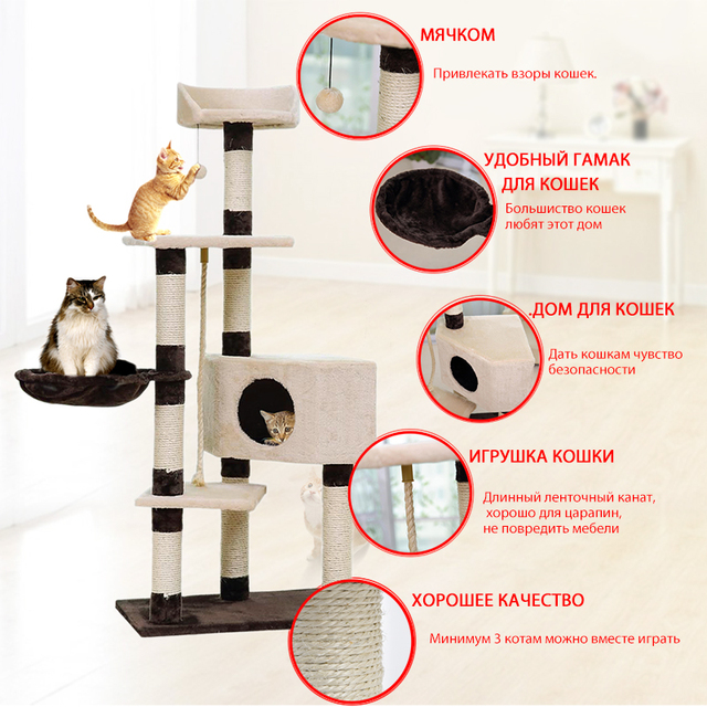 Domestic Delivery Cat Toy Scratching Wood Climbing Tree Cat Jumping Toy  Kitten Activity Tower  Cat Furniture Cat Toy House Bed
