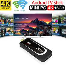 Xinways H96 mini pc h96 pro plus Smart TV Box android 7.1 tv box 2GB 16GB Android 7.1 Amlogic S905X Octa Core 2.4G/5GHz Wifi цена 2017
