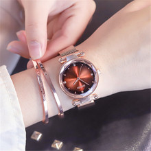 Fashion Colorful Dial Ladies Wrist Watches Luxury Crystal Rose Gold Womens Magnet Female Starry Sky Clock reloj femenino