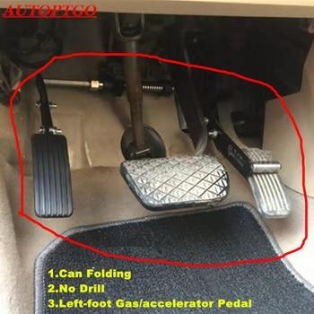 Автомобильный Автомобиль для вождения помощь для инвалидов Handicap Accelerator педаль газа левый-ножной драйвер помощь устройства Стайлинг автомо... >> Autopedal Store