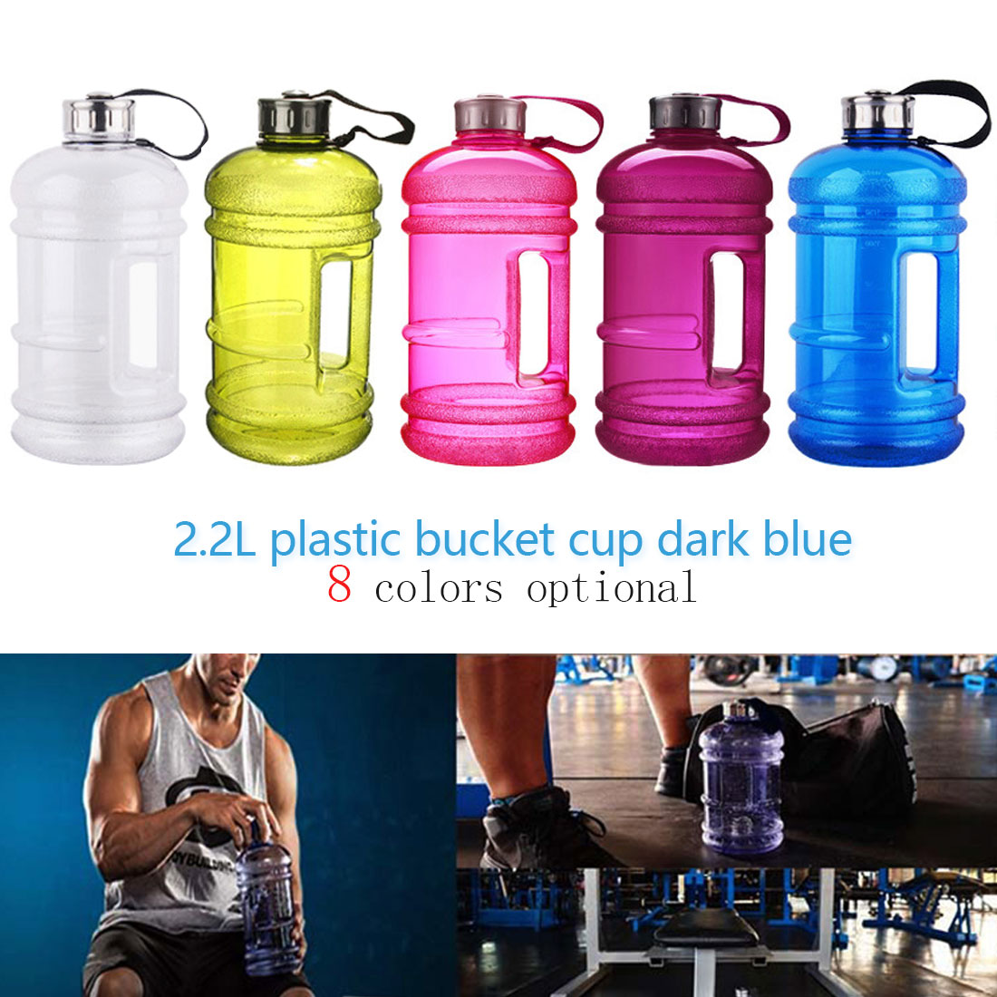 Pop On // Off Lid Large Water Bottle 2.2L Peak Supps Pop Cap Jug BPA FREE