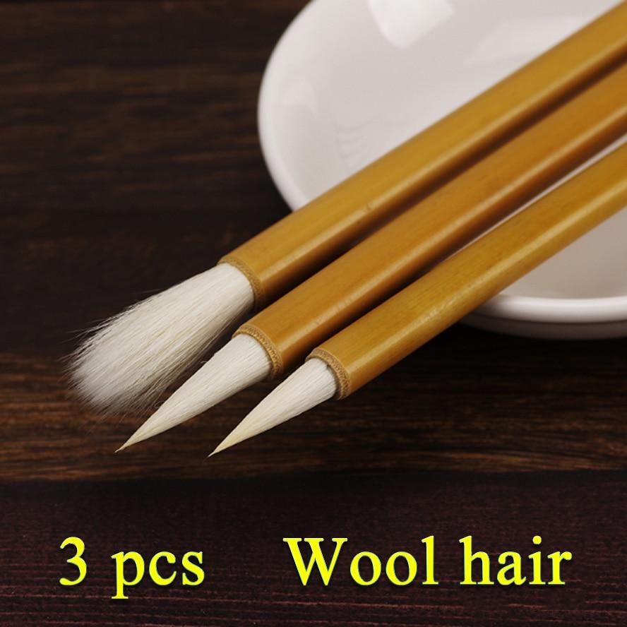 3pcs paint brush Bamboo penholder White wool Hair Oil Painting Brushes Watercolor Acrylic Drawing Art watercolor cat cloth wall art 3pcs