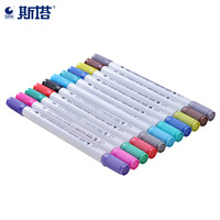 STA 3132 14 Piece 28 Color Watercolor Pens Washable Dual Brush Markers Chameleon Art Products Soft