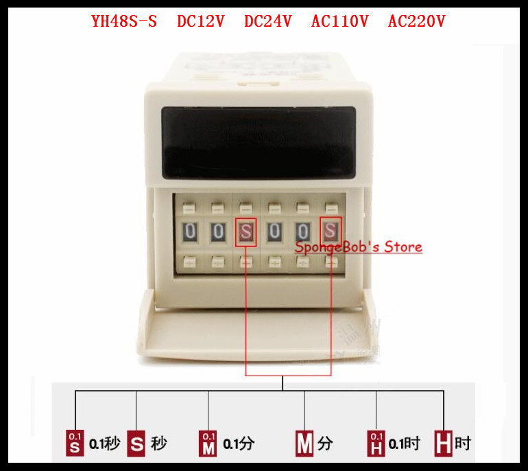 1 Set DH48S-S Upgrades YH48S-S DC12V,DC24V,AC110V,AC220V Multifunction Digital Timer Relay On Delay 8 Pins SPDT Repeat Cycle