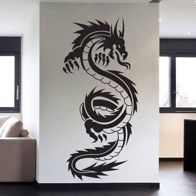 Tribal Tattoo Classic Chinese Dragon Wall Decal Sticker Decor Wall ...