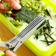 Speciální multifunkční nůžky na bylinky z nerezové oceli