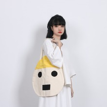 Original deisgn canvas shoulder bag funny yellow smile face mori girl messenger bag white color big eyes women shoulder bag