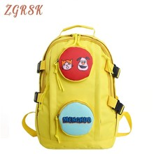 Girl Fashion Canvas Backpack Bag Casual Schoolgirl Campus Backpacks Lovely Funny Bagpack Female Designers Back Pack