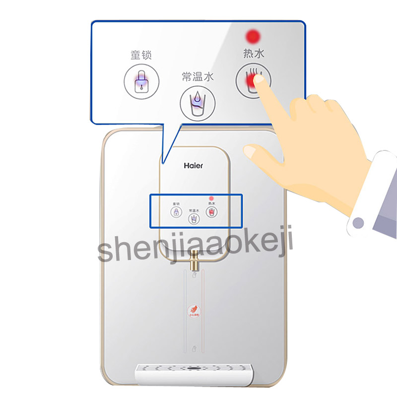 wall-mounted water dispenser water heating machine Drinking Water Kettle electric hot water dispenser 1PC yj humidifier electric water bottle pump dispenser drinking water bottles suction unit water dispenser kitchen tools