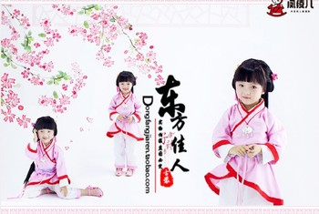 ZiJin Traditional Hanfu Costume for Little Girl Ancient Chinese Costume Exhibition Costume