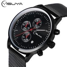 YISUYA Luxury Steel Mesh Iron Watches Men's Black Sports Buinsess Analog Clock Date-day Quartz Watch erkek kol saati Relogio
