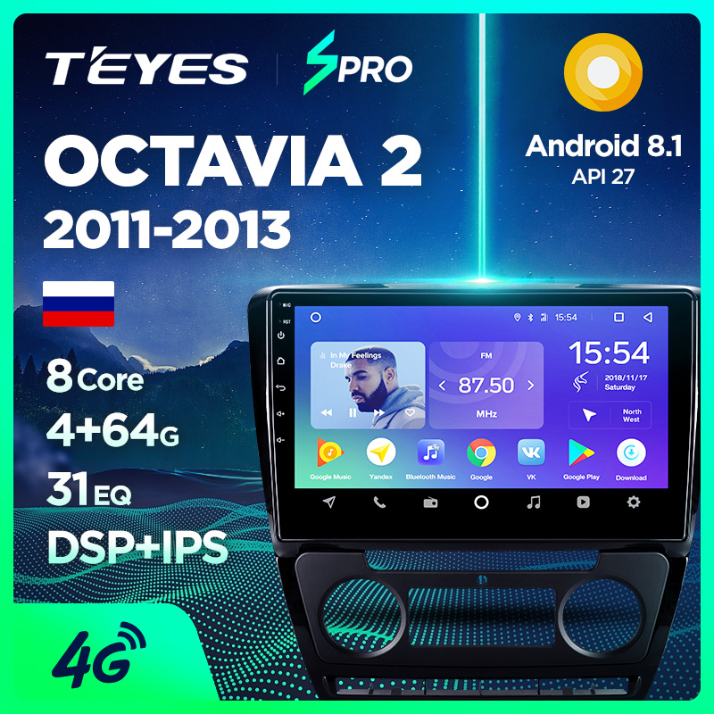 TEYES SPRO Android car dvd gps multimedia player For SKODA Octavia 2 2011-2013 A5 car dvd navigation radio video audio player