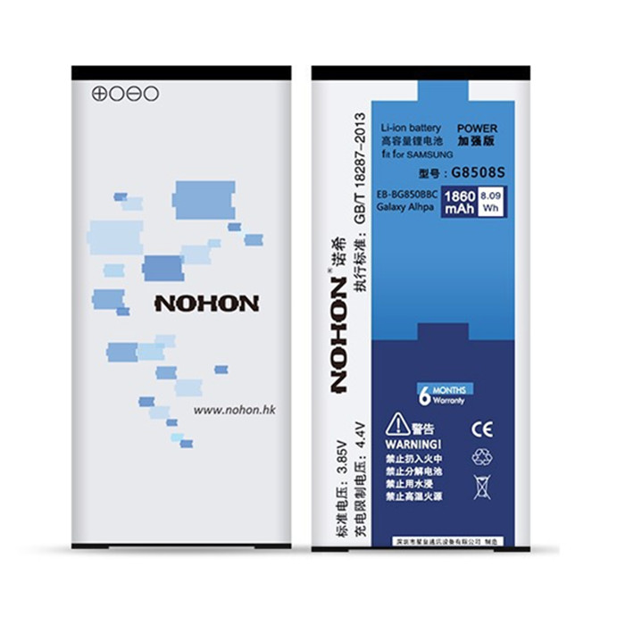 NOHON Original Quality 1860mAh Rechargeable Li-ion Battery for Samsung Galaxy Alpha G850 SM-G850F G8508S G850M EB-BG850BBC