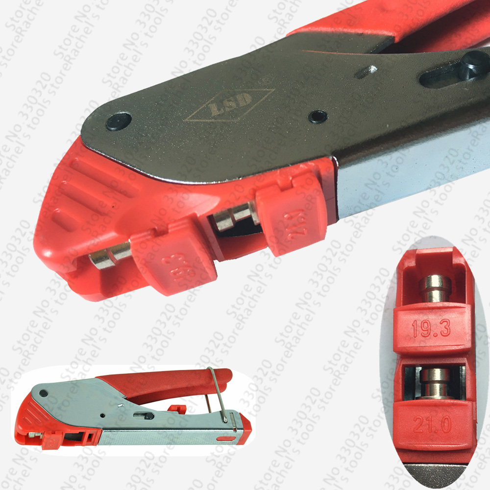 LS-H518E Compression Network Tool For RG59/RG6 F Compresion Connectors Crimping Tools