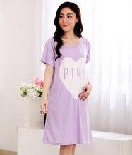 Été grossesse robes childing robe femmes de vêtements robe de maternité robe vêtements féminins maison vêtements allaitement top