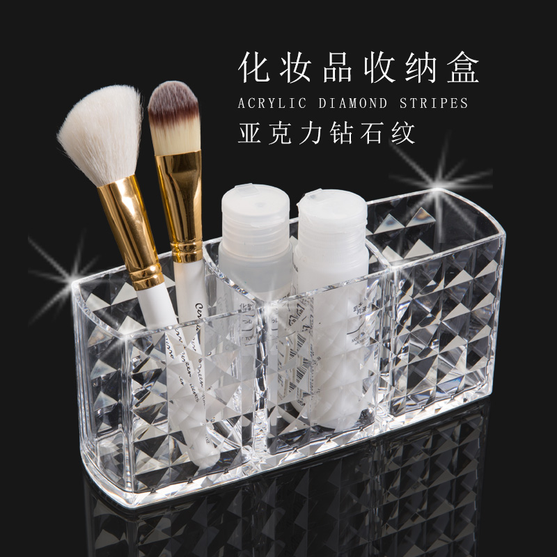 osmetic brush box Desktop collection box plastic dressing table cosmetic case Acrylic diamond lipstick