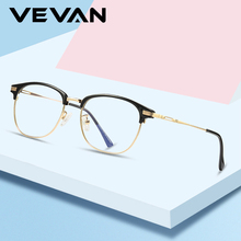 VEVAN Unisex Blue Light Blocking Glasses Frame Men Women Eyeglass Frame Glasses Transparent Glasses For Computer Eyeglasses