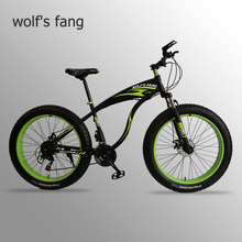 ウルフの牙自転車マウンテンバイク脂肪バイク 21 スピードロードバイク男アルミ合金フロントとリア機械式ディスクブレーキ