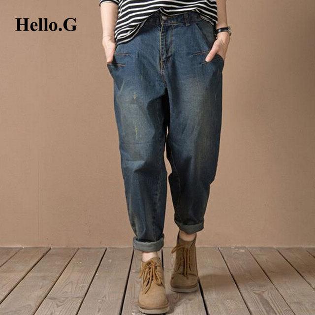 Primavera Verano 2016 Más El Tamaño XXXXL Suelta Denim Pantalones Colapso Pantalones Harem Flojos Femeninos Ripped Jeans Para Mujeres Denim Jeans