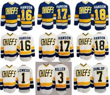 Hanson Brothers Jersey
