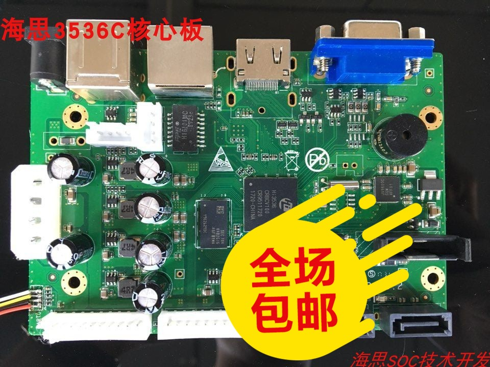 Hi3536C Development Board 4K H.265 Codec Board 16 Road Hi3536CRBCV100 SDK Development