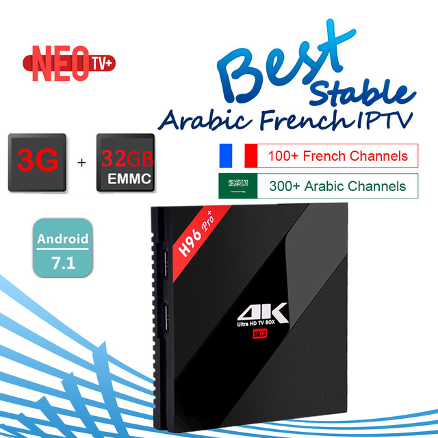 meilleur fran ais arabe espagne benelux neo iptv avec h96 pro android 7 1 smart tv box. Black Bedroom Furniture Sets. Home Design Ideas