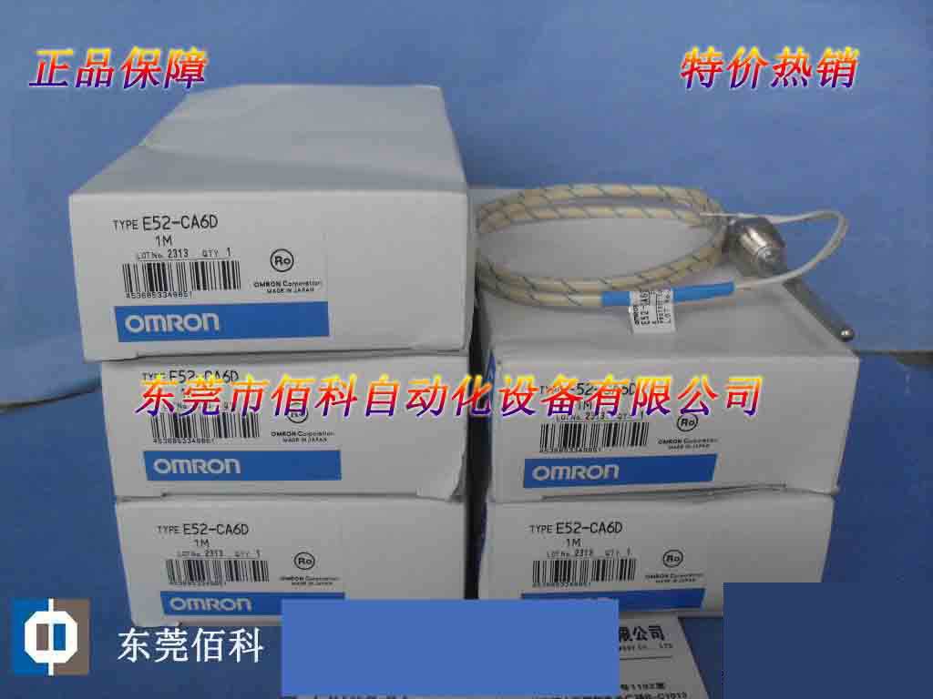 Special offer new original OMRON thermocouple E52-CA6D 1MSpecial offer new original OMRON thermocouple E52-CA6D 1M