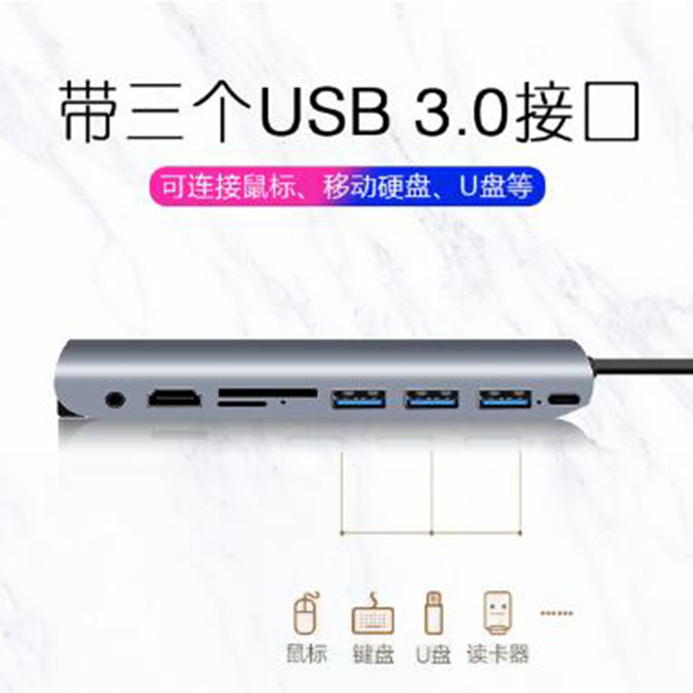 Image 5 - 9 IN 1 Type C To HDMI/VGA/Audio/USB3.0/TF/SD/PD Gigabit Ethernet Multi function Multiport Adapter For APPLE Macbook AD.SL.THV901-in Laptop Docking Stations from Computer & Office