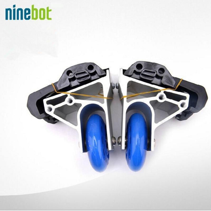 Оригинальный бренд Ninebot самостоятельно баланс самокат одноколесном велосипеде Интимные аксессуары помощник подготовки Колёса набор для о...