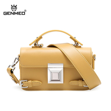 GENMEO Brand New Arrival SQUARE Metal Lock Genuine Leather Handbag with Double Shoulder Straps  Women Tote Bags Feminina Bolsa
