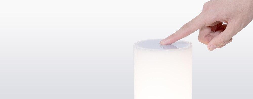 Xiaomi Yeeligh