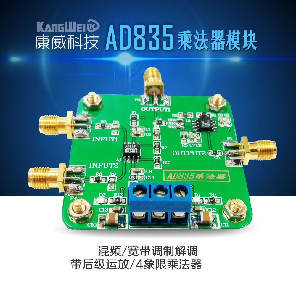 Multiplier module AD835 mixing Wideband modulation and demodulation Rear operational amplifier 4 quadrant analog multiplierMultiplier module AD835 mixing Wideband modulation and demodulation Rear operational amplifier 4 quadrant analog multiplier