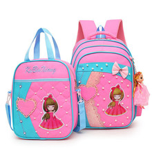 ccfcbccd4e5a Cute Girls School Bags Children Orthopedic Primary School Backpack satchel  kids book bag Princess Schoolbag Mochila