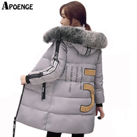 APOENGE Plus Size Cotton Jacket Parka Mujer Winter Jacket Women 2017 Long Thick  Winter Coats Hooded Fur Collar Padded QN644