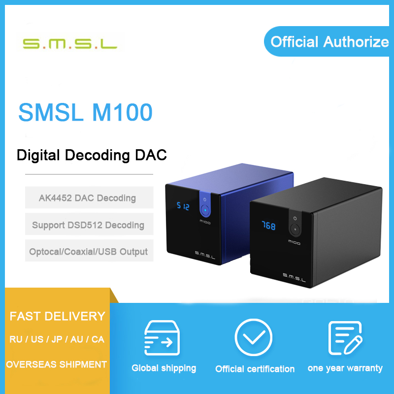 SMSL M100 Digital DAC Amp AK4452 Decoder DSD512 USB DAC Audio Amplifier 32bit 768kHz 106dB Optical