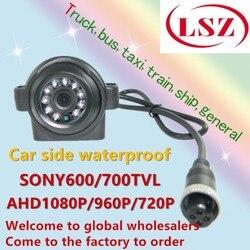 LSZ ciężarówka ciężarówka uniwersalny zewnętrzny samochodu CCD HD kamera cofania night vision wodoodporna widok z tyłu samochodu kamera