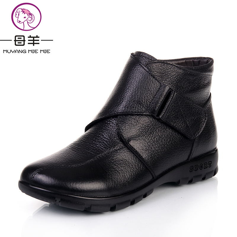 MUYANG Chinese Brands Winter Shoes Woman Genuine Leather Flat Snow Boots Casual