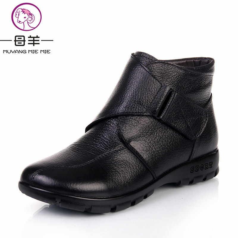 MUYANG Trung Quốc Thương Hiệu Giày Mùa Đông Người Phụ Nữ Chính Hãng Da Phẳng Tuyết Khởi Động Bình Thường Mắt Cá Chân Khởi Động Phụ Nữ Ấm giày mẹ Phụ Nữ Khởi Động