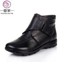 MUYANG Çin Markaları Kış Ayakkabı Kadın Hakiki Deri Düz Kar Botları Rahat yarım çizmeler Kadınlar Sıcak anne ayakkabısı Kadın Botları