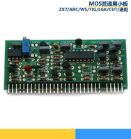 3525 circuito de controle pequena placa vertical 315 placa longa inversor máquina solda placa circuito acessórios 200/250