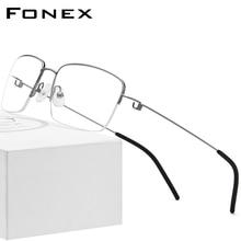 fca6959b0 سبائك التيتانيوم النظارات البصرية إطار الرجال 2019 نصف النظارات الطبية  الكورية النساء قصر النظر Screwless نظارات ل مواجهة كبيرة