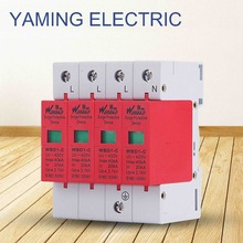 цена на SPD 4P 20-40KA/4P 3P+N 385V420 House Surge Protector Protective Low-Voltage Arrester Device Lightening protection