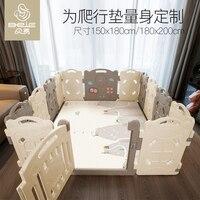 Для малышей игровая площадка детские Крытый мультфильм игрушка забор до 70 см без винтов внутри