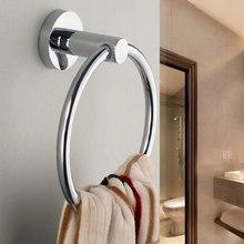 Нержавеющая сталь круглый стиль настенные полотенца кольцо держатель Вешалка ванная комната