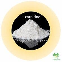 Чистый натуральный потеря веса ингредиенты l-карнитина порошок, 1000 г бесплатная доставка