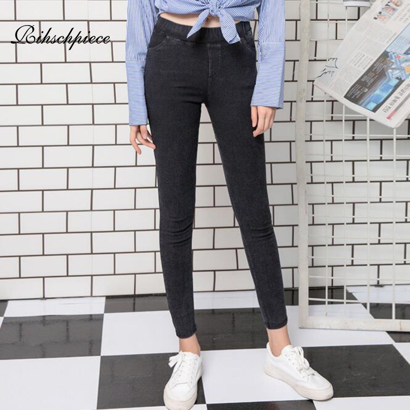 Rihschpiece Plus Size 6XL Denim   Leggings   Women Jeans Pants Black Punk Jeggings Push Up High Waist Slim Trousers RZF1569