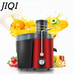 JIQI Stainless steel Electric Juicer 2 Speed Multifunctional Orange Fruit Vegetable Drink Machine Citrus Juice Extractor Blender