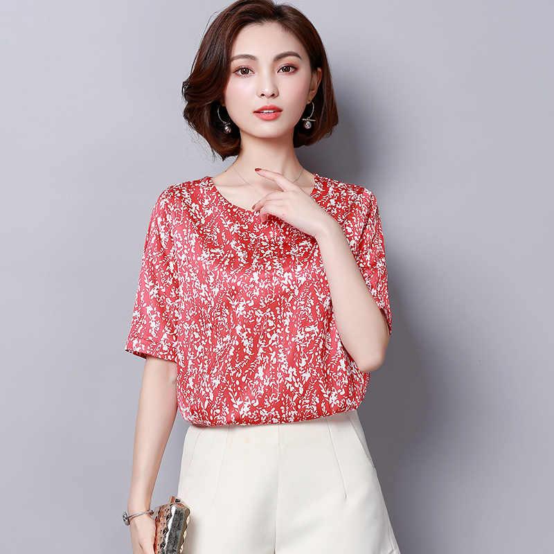 cecb311eb54 Плюс Размеры 2018 новый летний Для женщин рубашки короткий рукав Свободные  печати блокбастер шелковая блузка рубашка